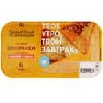 Блинчики Сибирская коллекция с жареной курочкой и сыром, 360 г