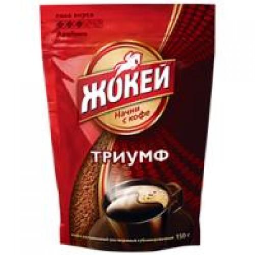 кофе растворимый жокей триумф 150 г