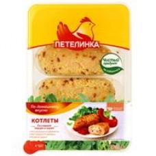 Котлеты По-Петелински со сладким перцем и сыром охлажденные, 500 г