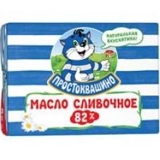 Масло Простоквашино сливочное 82%, 180 г