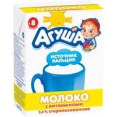 Молоко Агуша стерилизованное обогащенное витаминами 2,5%, 0,2 л