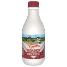 Молоко Домик в деревне деревенское отборное 3,5-4,5%, 930 мл