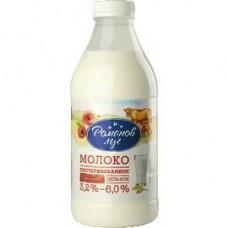 Молоко Романов луг пастеризованное 3,2%- 6%, 900 мл