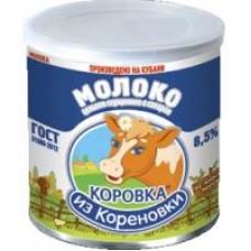 Молоко сгущенное Коровка из Кореновки вареное 8,5%, 360/370 г