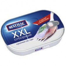 Сельдь Матиас слабосоленая XXL филе-кусочки, 200 г