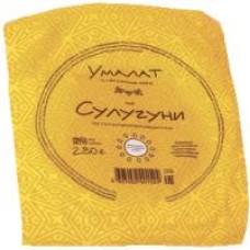 Сыр Сулугуни Умалат 45%, 280 г