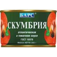 Скумбрия атлантическая в томатном соусе Барс, 250 г