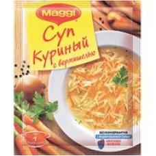 Суп Мaggi куриный с вермишеью, 50 г