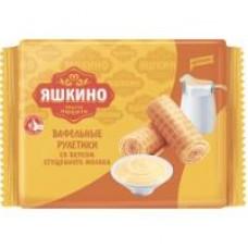 Вафельные рулетики Яшкино со вкусом сгущенного молоко, 160 г