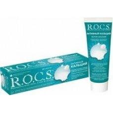 Зубная паста R.O.C.S. активный кальций; воccтановление и отбеливание, 94 г