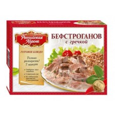 Бефстроганов с гречкой Российская корона, 300 г