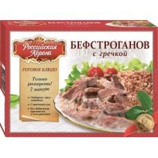 Бефстроганов с гречкой Российская Корона, 350 г