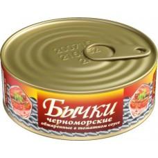 Бычки Знак качества обжаренные в томатном соусе, 240 г