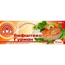 БИФШТЕКС ГУРМАН 450Г КМК