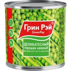 Горошек Green Ray зеленый деликатесный, 400 г