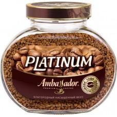 Кофе Ambassador Platinum растворимый сублимированный, 95 г