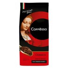 Кофе Coffesso Classico в зернах, 250 г