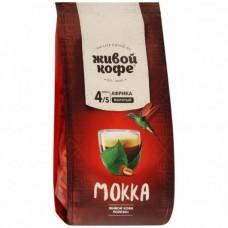 Живой кофе Мокка молотый, 200 г
