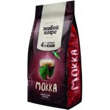 Живой кофе Мокка в зернах, 200 г